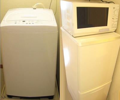 全自動洗濯機、電子レンジ、冷蔵庫付き