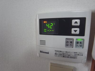 【設備】ハイム山田