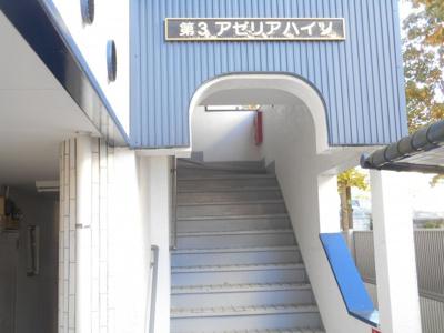 【エントランス】大宮区 第三アゼリアハイツ 403号室