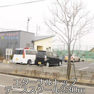 【周辺】WIDEHILL PARK A