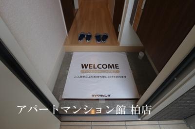 【トイレ】アヴニール