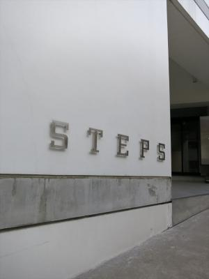 【外観】STEPS ステップス