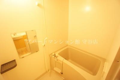 【浴室】フレンドリースクエア