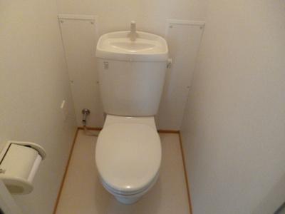 【トイレ】メープルコート