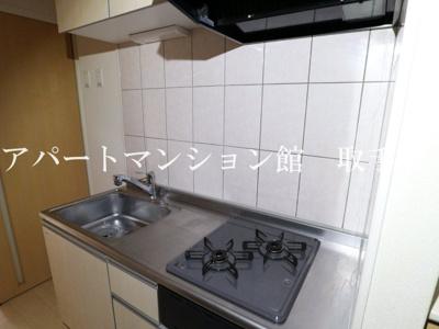 【キッチン】Sereno