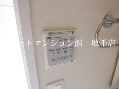【設備】Sereno