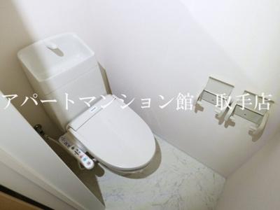 【トイレ】Sereno