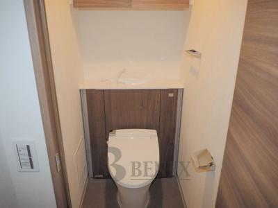 メゾンカルム市谷仲之町のトイレです