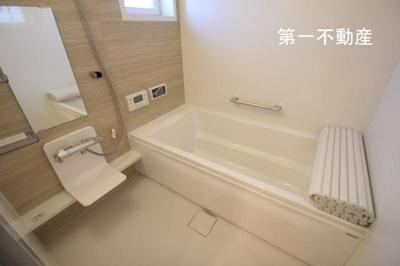 【浴室】ボンセジュール北野