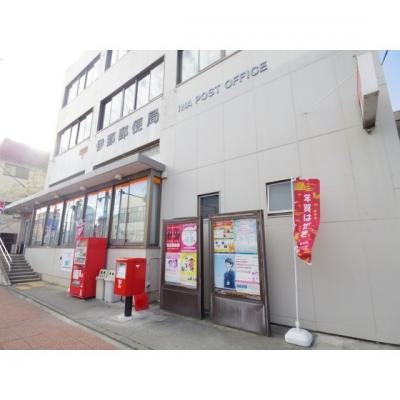 郵便局「西箕輪郵便局まで2037m」