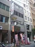 AH東心斎橋ビル(エーエイチヒガシシンサイバシビル) BRAVI不動産の画像