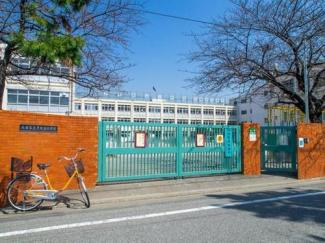 東糀谷小学校