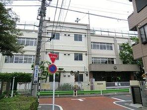 「 大田区南雪谷3丁目 」 雪谷小学校