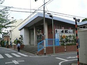 「南雪谷3丁目 売地」 清明幼稚園