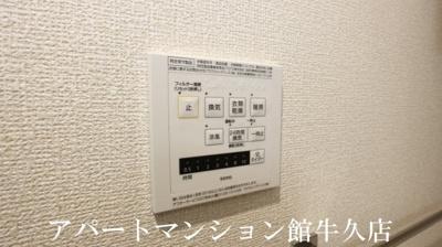 【設備】チェスナット