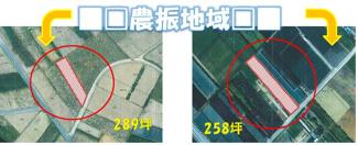 【区画図】名護市字呉我(1050坪)
