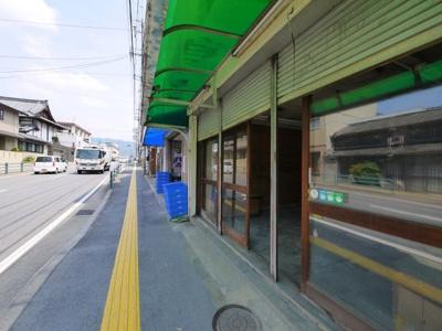 【外観】北京終町店舗付住宅