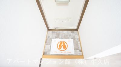 【玄関】シティハイムシャトー