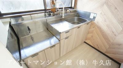 【キッチン】シティハイムシャトー