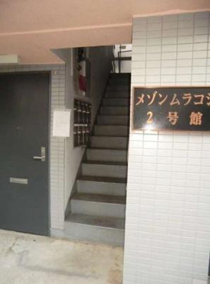 メゾンムラコシ2号館