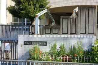 上野芝小学校