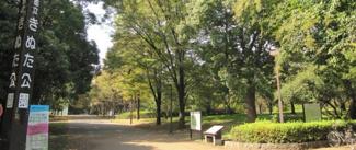 「世田谷区大蔵1丁目 新築戸建1号棟」 砧公園
