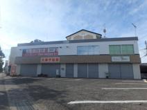 西中新田 渡辺ビルの画像