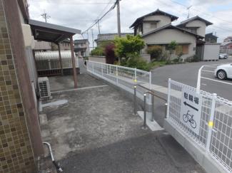 【その他】西中新田 渡辺ビル