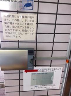 エントランス他物件への入り口にはセキュリティカードが必要です。(オートロック)