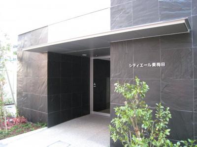 【エントランス】シティエール東梅田Ⅰ
