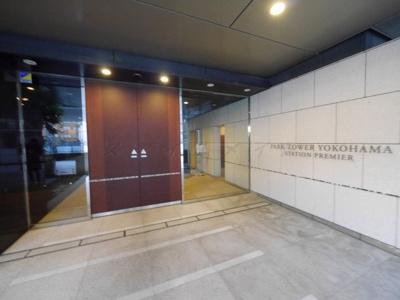 【エントランス】パークタワー横浜ステーションプレミア~仲介手数料半月分キャンペーン~