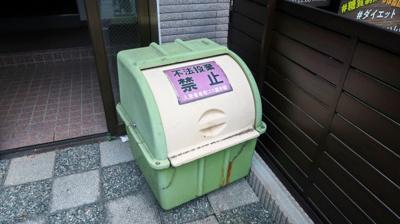【その他共用部分】SKビル