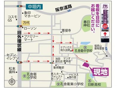 【地図】グラッド・タウン池之端町