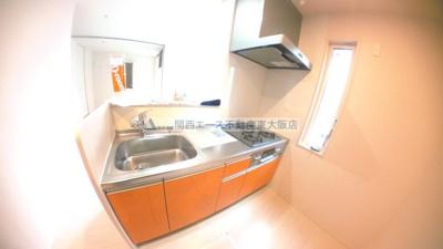 【キッチン】オレンジコート