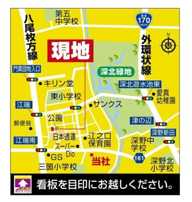 【地図】グラッド・タウン東江端町公園前