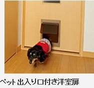 【バルコニー】コンフォート
