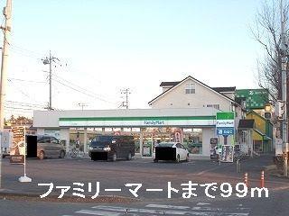 【周辺】アベニール