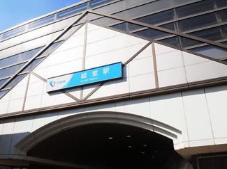 世田谷区経堂 投資用マンション グランドベイス経堂レジデンス 経堂駅