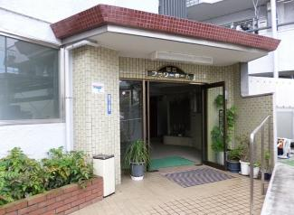 桜丘フラワーホーム エントランス