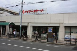 津久野 スーパー