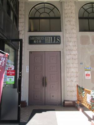 【外観】NORTHERN HILLS 南6条