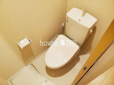 【トイレ】フレーズ若草