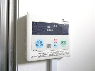 【設備】笹塚IMAハウス