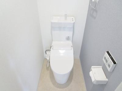 【トイレ】アスクレール屋敷町