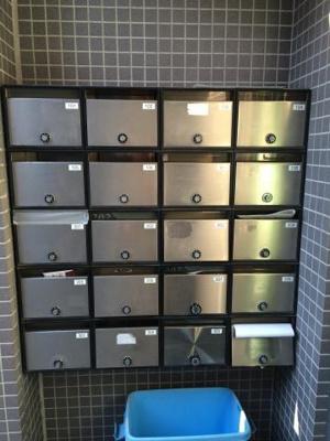 ヒルトップ恵比寿のメールボックスです。