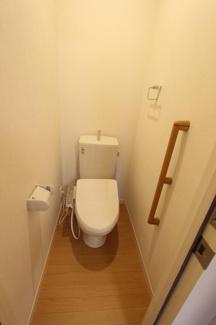 【トイレ】アイホーム