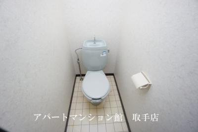【トイレ】リバーサイドパレス
