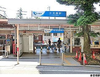 「サンクタス代々木ヒルズ 102」 参宮橋駅