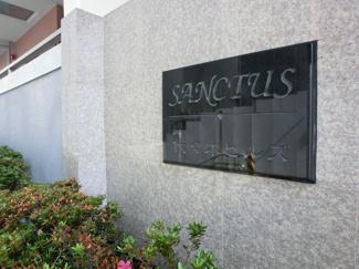 渋谷区代々木 リノベーションマンション 「サンクタス代々木ヒルズ 102」 入口