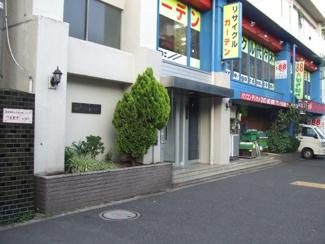 渋谷区代々木 リノベーションマンション 「西参道マンション 602」 エントランス